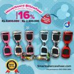 jual Mainan Untuk Hadiah Ulang Tahun Anak Bisa COD Di Bekasi