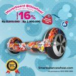 Menjual Hoverboard terbaru Dan Termurah Di Jakarta Bisa Kirim Ke Kebumen